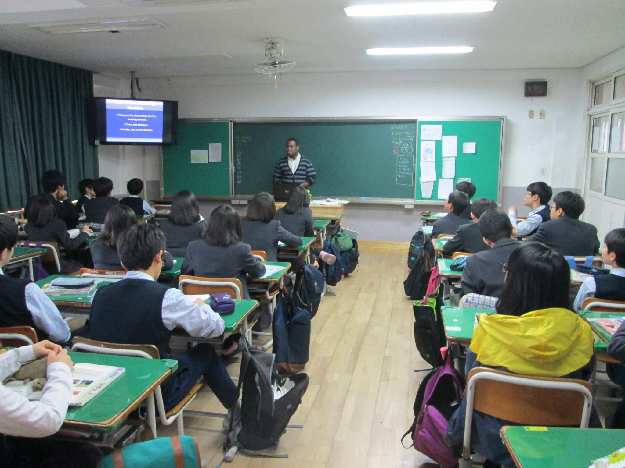 south korea info for school essay  essay on south korean education system and human development